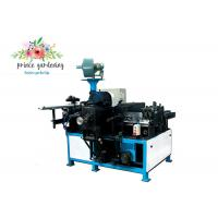 China CWM-1300-H Automatic CWM-1300-H High Speed Stainless Steel Paper Core Mill Machine on sale