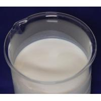 Quality White Emulsion Coating Lubricant 48%-52% Solid Content Viscosity 30-300 for sale