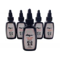 Buy Popular Permanent Tattoo Ink 30ml / 1oz KURO SUMI Good Color Tattoo Ink at wholesale prices