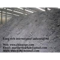 China Calcined petroleum coke supplier on sale