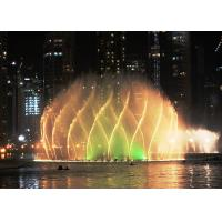 Quality Large outdoor lake music dancing water fountain for sale