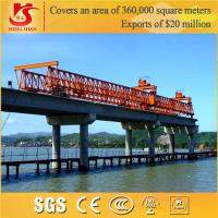 Quality 2015 Heavy Load 50ton cabin control electric railway bridge launching crane for sale