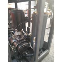 Quality Permanent Magnet Rotary Screw Air Compressor Water Cooling For Industry for sale