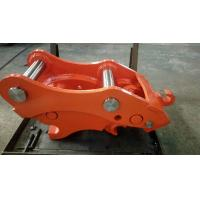 Buy cheap 360 Degree Rotation Hydraulic Quick Coupler Connect Bucket Attachment from wholesalers