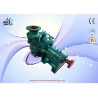 Quality 150mm Discharge High Pressure Centrifugal Pump For Mineral Concentration for sale