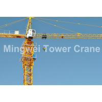 China self climbing Mingwei tower cranes QTZ63(5610) on sale