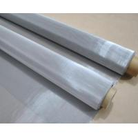 Quality Stainless Steel Printing Mesh for sale