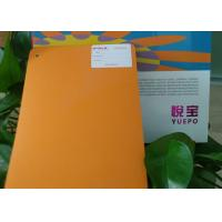 China Plastic PVC Floor Covering Pharmaceutical Factory Application R9 Slip Resistance Wet on sale
