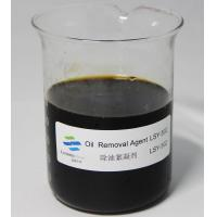 Quality PH 2-5 Oil Removal Agent Emulsified Oil Yellow Yellowish Brown Liquid LSY-502 for sale