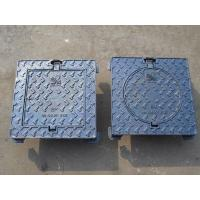 Quality Ductile iron Water box for sale