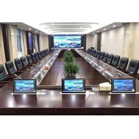 Quality Conference Room Desktop LCD Monitor Audio Microphone Lifting Mechanism Implicit LED Screen Display Office System for sale