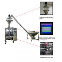 Buy Chili Powder Vffs Packaging Machine, Automatic Chilli Powder Packing Machine at wholesale prices