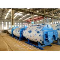 Quality Horizontal Automatic Oil Fired Steam Boiler One Button Start Fuel Dual Purpose for sale