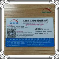 China Hot Stamping PET / PP 3D Business Card Design Changeable Image on sale