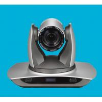 China Hawkvine VC025 Best Conference Room Web Camera USB2.0 10X Digital Zoom Android Systerm on sale