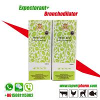 China Natural Remedies Expectorant Bronchodilator For Layer Broiler Farming on sale