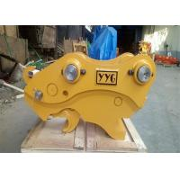 Quality Heavy Duty Quick Coupler For Excavator for sale