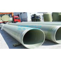Quality FRP pipe /duct / tube for sale