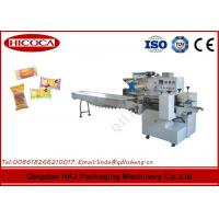 Quality High Speed Bread Bagging Machine , Bakery Packaging Machine With Magic Eyes Tracing for sale