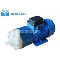 Quality FRPP PTFE Plastic Magnetic Drive Centrifugal Pump / Magnetic Chemical Pump for sale