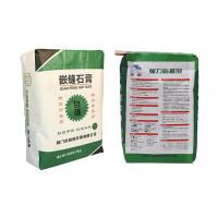 Buy cheap Block Bottom Valve Bags 25kg Cement Kraft Paper Sack With Valve from wholesalers