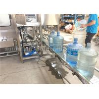 Quality Fully - Automatic 300BPH Bottle Washing Filling And Capping Machine For 5 Gallon for sale