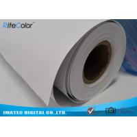 Quality Inkjet Matte Paper For Pigment Inks , 130 Gram Super White Matte Paper for sale