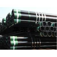 Quality Oil casing/API SPEC 5CT/High Anti Collapse Casing for sale