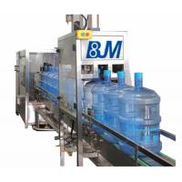 Buy cheap QGF - 450 / PC, PET bottle rinsing filling capping machine / Automatic grade from wholesalers
