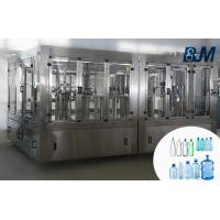 Mountain Spring / Drinking Water Filling Machine Production Line 200ml - 1.5L