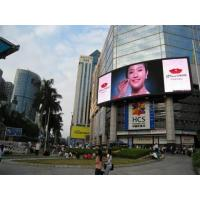 Quality Outside full color build led display P20 , 16bit/color for Restaurants , banks for sale