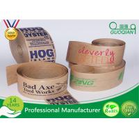 China Custom Decorative Packing brown kraft paper tape water activated For Gift Wrapping on sale