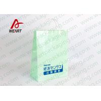 Best Plastic Handled Christmas Paper Bag With LOGO Printing wholesale