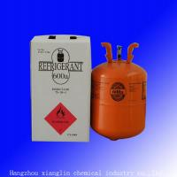 China R600 Refrigerants gas  replacement of R12 (HC Refrigerant) on sale