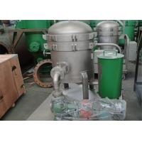 SZL Series Vertical Pressure Leaf Filter Carbon Steel Material Color Customized