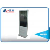 China 32 Inch Multitouch Digital Advertising Player Self Service Kiosk With Magnetic Detection on sale