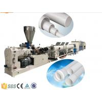 Quality Drainage And Electric Conduit PVC Plastic Pipe Extrusion Machine , PVC Pipe Production Line for sale
