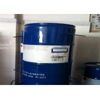 Quality Wetting / Dispersing Glitter Additive For Paint , Paint Dryer Additive In Pigment Concentrates for sale