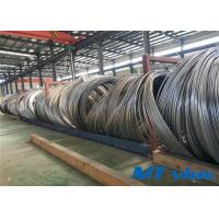 Quality 1 / 4 Inch Nickel Alloy Welded Coiled Tubing With Bright Annealed Surface for sale