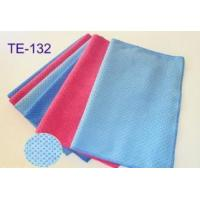 Quality TE-0132 Embossed Dot Microfiber Cloth for sale