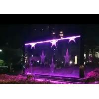 Quality Customized Small Dancing Fountain , Commercial Digital Water Wall Fountain for sale