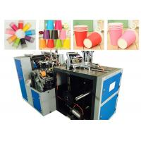 Best Paper Cup Machine/Coffee Paper Cup Making Machine with electric heating system low price zbj-9a wholesale