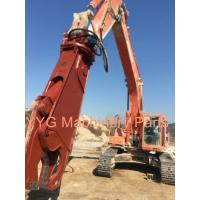 Quality Fast Motion Hydraulic Shears For Excavators Dynamic Power , Durable Structure for sale