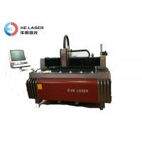 Quality High efficiency 2mm Laser Metal Cutting Machine For Stalness Steel Carbon Steel for sale