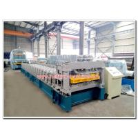 China Normal Aluminium Step Tile Roofing Sheets Corrugating Machine on sale
