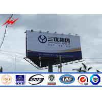 Best 10mm Commercial Outdoor Digital Steel structure Billboard Advertising P16 With LED Screen wholesale