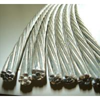 Quality Zinc-coated Steel Wires Strand 7×1.6mm for Greenhouse for sale
