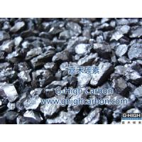 Quality Electrical Calcined Anthracite for sale