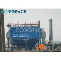 China Industrial Dust Extractor / Dust Extraction System / Dust Collecting Equipment on sale