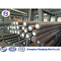 Quality SAE4140 / 42CrMo Alloy Special Tool Steel Anti Stress Corrosion Cracking for sale